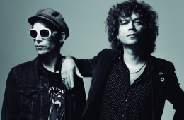 zigarros-rock-show-inverfest